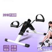 踏步機 腳踏機腿部訓練器懶人自行車康復訓練折疊家用迷你健身車 XY8925【男人與流行】TW