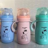 酷狗寶貝嬰兒保溫奶瓶不銹鋼防摔正品寶寶寬口徑嬰幼兒防脹氣奶壺 扣子小铺