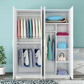 衣櫃實木簡易組裝櫃子現代簡約臥室衣櫥經濟出租整體大小單雙宿舍 居樂坊生活館YYJ