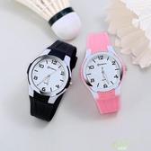 兒童手錶 兒童電子手錶男孩初中學生石英錶小學生防水指針錶正韓簡約手錶女 【快速出貨】