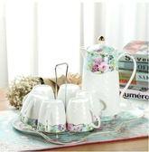 欧式茶具家用陶瓷水具水壶套装【绿:6杯1壶1托盘1架】