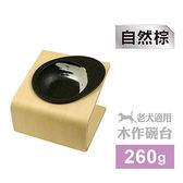 【SofyDOG】日本IDOG&ICAT 木作食碗台-自然棕