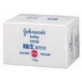 嬌生嬰兒香皂150g*2入【愛買】