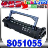 EPSON S051055 原廠環保感光鼓適用:EPL-5700/5700L/5800/5800L/5900/5900L/6100/6100L