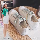 春季新款基礎小白鞋女鞋韓版百搭平底板鞋夏季學生透氣帆布鞋      韓小姐