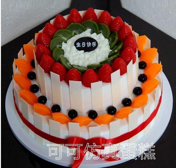 [協貿國際]仿真蛋糕12+8雙層水果假蛋糕模型單個價