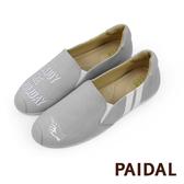 Paidal 享受旅行帆布休閒鞋樂福鞋懶人鞋-灰