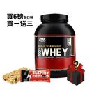 ON Whey Protein金牌低脂乳...