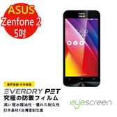 TWMSP★按讚送好禮★EyeScreen ASUS Zenfone 2 5吋 保固半年 EverDry PET 防指紋 拒油拒水 螢幕保護貼