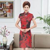 旗袍 中老年女裝夏裝中長款媽媽裝顯瘦旗袍LJ6703『miss洛羽』