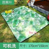 野餐墊 防潮墊加厚戶外郊游便攜野餐布草坪防水墊子野炊地墊ins風 3色