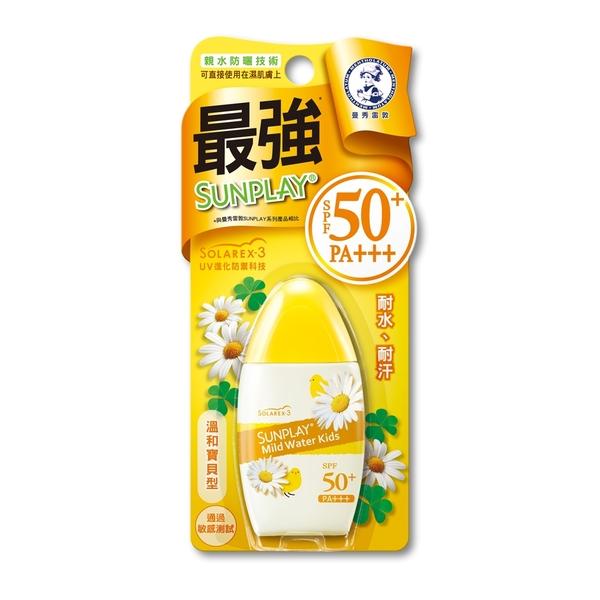 曼秀雷敦 Sunplay 防曬乳液 溫和寶貝型 35g