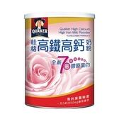 桂格高鐵高鈣奶粉750g【愛買】
