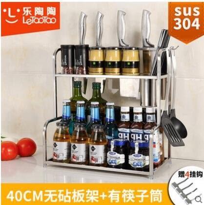 304不鏽鋼廚房置物架2層砧板架收納架調味調料架廚房用品11(主圖款)