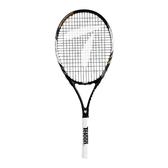 網球拍天龍網球拍單人帶線回彈大學生初學者訓練器雙人全套裝專業碳素 LX 智慧e家