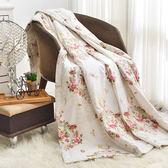 義大利La Belle《瑰麗花園》純棉吸濕透氣涼被(5x6.5尺)