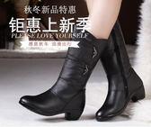 中筒靴秋冬新款女棉靴中筒靴真皮中年媽媽靴子中跟中老年人女士粗跟皮靴-大小姐韓風館