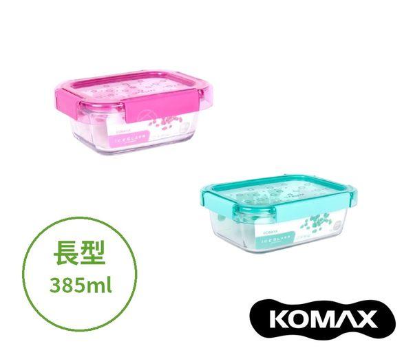 韓國KOMAX Ice Glass冰鑽長型玻璃保鮮盒385ml (共2色) 餐盒 便當盒 儲物盒
