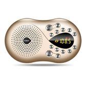 力勤 Q5收音機老人迷你小音響插卡音箱老年人便攜式充電U盤播放器