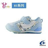 Moonstar月星童鞋 女童運動鞋 CARROT HI系列 碎花 十大機能 機能鞋 足弓鞋墊 寬楦 跑步鞋 K9606#水藍