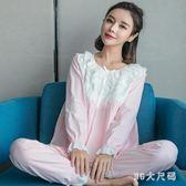 居家孕婦月子服 新款純棉產后產婦哺乳喂奶衣孕婦睡衣外穿家居服 QQ8312『MG大尺碼』