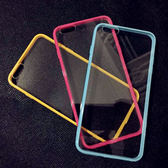 [24hr-現貨快出] 簡約玫瑰金 軟膠邊框 壓克力 掛繩 iPhone 7/8手機殼 iphone 6s plus手機殼