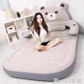床墊 氣墊床加厚充氣床墊 家用 雙人便攜單人充氣床簡易卡通折疊午休床【帝一3C旗艦】YTL