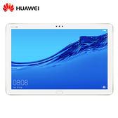 HUAWEI華為 10.1吋 MediaPad M5 Lite平板電腦-香檳金【愛買】