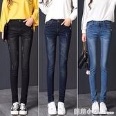 牛仔褲女高腰年春秋季新款修身顯瘦顯高緊身鉛筆小腳褲長褲子 蘇菲小店