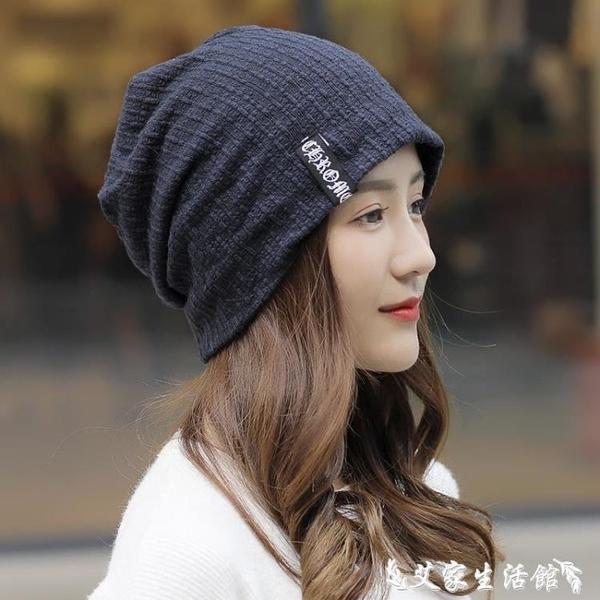 頭巾帽 帽子女春秋堆堆網紅薄款夏天百搭頭巾帽包頭帽純棉夏季產后月子帽 艾家