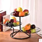 設計師美術精品館客廳水果盤創意水果盆家用...