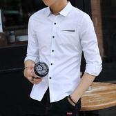 純色襯衫 春季白長袖韓版修身商務寸衫上班白色襯衣 薄款素面襯衫男【非凡上品】cx7272