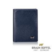 【BRAUN BUFFEL】台灣總代理 防盜3卡名片夾-馬毛藍/BF324-N402-MAR