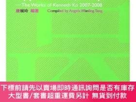 簡體書-十日到貨 R3Y品鑑品位:高文安2007-2008室內設計作品 品鑑品位:高文安2007-2008室內設