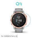 【愛瘋潮】Qii GARMIN fenix 6S 玻璃貼 (兩片裝)