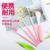 (快出)5支化妝刷套裝鋁管便攜初學者彩妝化妝套刷粉底刷眼影刷眉刷