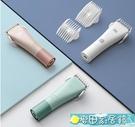 理髮器 嬰兒理發器超靜音剃頭充電推剪發嬰童小孩兒童剃發寶寶神器自己剪 快速出貨