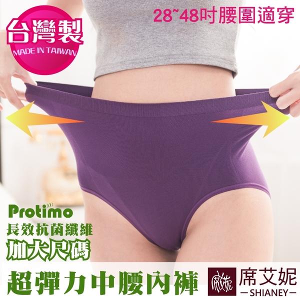 無縫抑菌加大尺碼內褲 超彈力 台灣製造