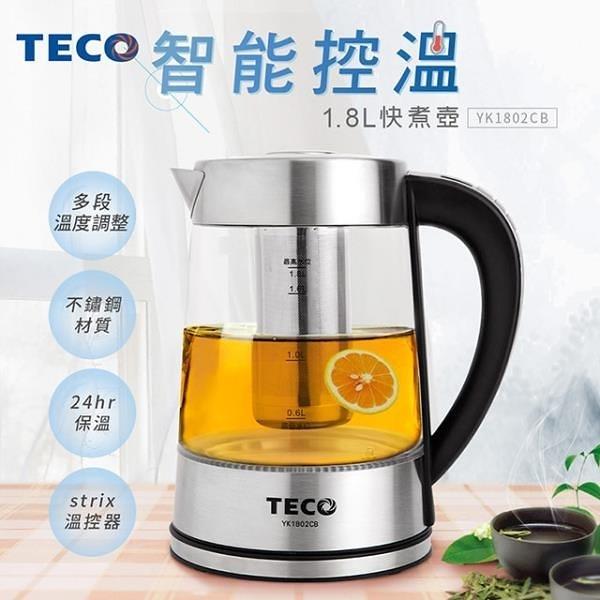 【南紡購物中心】TECO東元 1.8L智能溫控快煮壺 YK1802CB