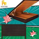ASSARI-房間組二件(床片+後掀)雙人5尺