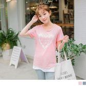 《AB6676》台灣製造. 愛心造型燙印圖竹節棉假兩件上衣 OrangeBear