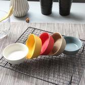 醬油醋調料小蝶糖果色陶瓷碟子