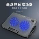 英菲克筆記本電腦散熱器14寸15.6寸游戲本手提降溫底座排風扇水冷