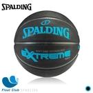 SPALDING 斯伯丁 NBA SGT 深溝柔軟橡膠籃球 7號 SPA83306 原價720元