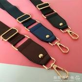 女士包帶寬男包肩帶咖黑色純色尼龍配件帶斜背包包帶子單肩背包帶 歐韓流行館