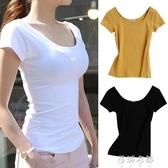 白色T恤女短袖u領露背修身緊身半袖體恤大領口上衣夏季