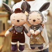 情侶兔公仔婚慶壓床布娃娃一對毛絨玩具生日禮物小兔子結婚禮玩偶 IGO