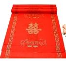紅地毯一次性婚慶結婚用樓梯