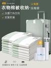 抽真空壓縮袋家用加厚特大號棉被褥收納袋衣物衣服行李箱專用袋子