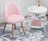 化妝凳北歐創意化妝椅子少女心書桌椅子臥室公主粉色可愛凳子美容梳妝椅 喵小姐
